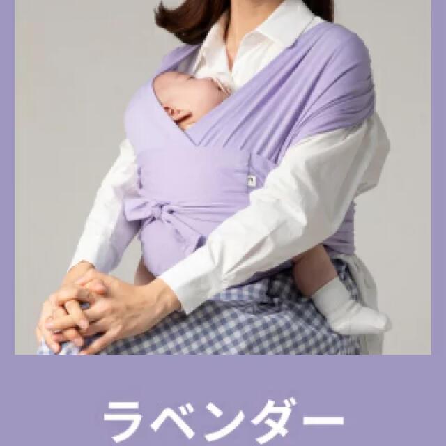 コニー 抱っこひも 抱っこ紐 キッズ/ベビー/マタニティの外出/移動用品(抱っこひも/おんぶひも)の商品写真