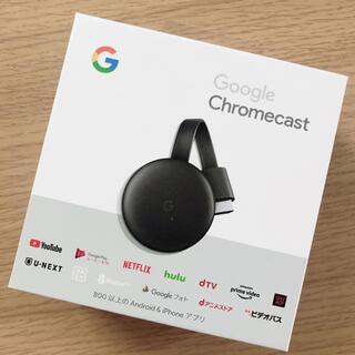 グーグル(Google)のGoogle Chromecast 第三世代 チャコールグレー(映像用ケーブル)