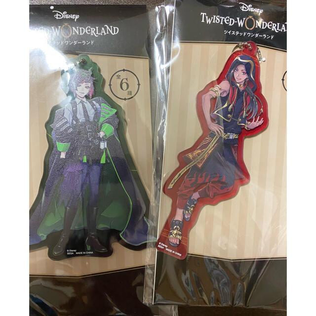Disney(ディズニー)のツイステッドワンダーランド アクリルチャーム エンタメ/ホビーのおもちゃ/ぬいぐるみ(キャラクターグッズ)の商品写真