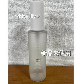 新品 shiro ボディコロン ホワイトリリー