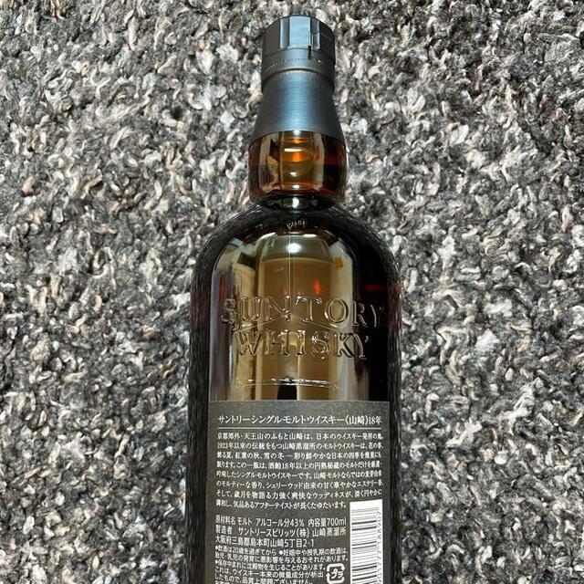 サントリー(サントリー)の☆新品☆山崎18年☆ 食品/飲料/酒の酒(ウイスキー)の商品写真