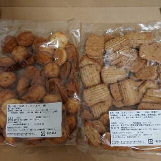 湘南クッキー☆ミニカシュー&セイロンティー(菓子/デザート)