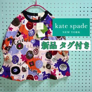 新品 Kate Spade ケイトスペード   ワンピース 16280円