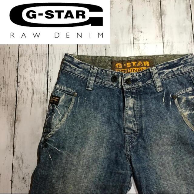 G-STAR RAW(ジースター)の【G-STAR RAW】ジースターロウ ヴィンテージ加工ジーンズ 30×32 メンズのパンツ(デニム/ジーンズ)の商品写真