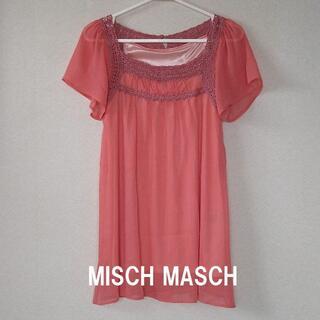 ミッシュマッシュ(MISCH MASCH)の★格安 MISCH MASCH(ミッシュマッシュ)チュニック ピンク★(カットソー(半袖/袖なし))