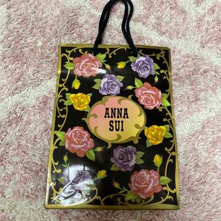 アナスイ(ANNA SUI)のアナスイ ショ袋(ショップ袋)