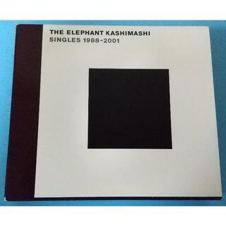 エレファントカシマシ SINGLES 1988-2001(ポップス/ロック(邦楽))