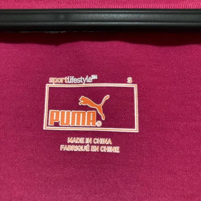 PUMA(プーマ)のPUMA スポーツウェア レディース Tシャツ スポーツ/アウトドアのトレーニング/エクササイズ(その他)の商品写真