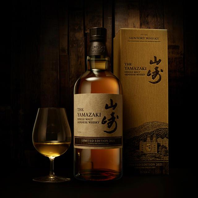 サントリー(サントリー)の山崎 リミテッドエディション 2021 響 ブロッサムハーモニー 2021   食品/飲料/酒の酒(ウイスキー)の商品写真