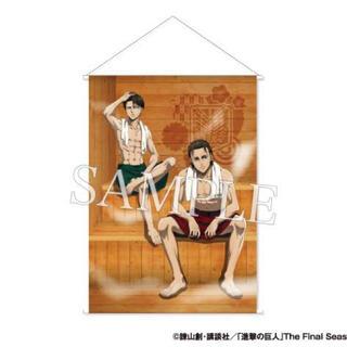 コウダンシャ(講談社)の進撃の巨人 極楽湯 タペストリー(キャラクターグッズ)