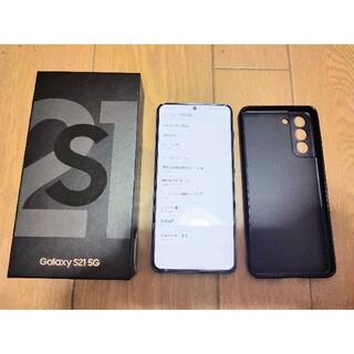 ギャラクシー(Galaxy)の【新品同様】GALAXY S21 8GB 256GB SIMフリー ケース付き(スマートフォン本体)