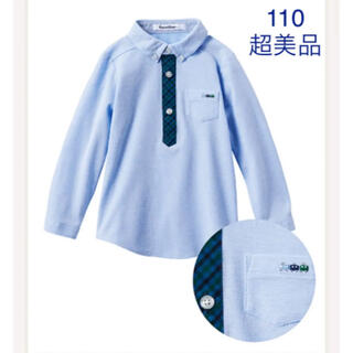 familiar - 【超美品】familiar ポロシャツ 110 現行品 ファミリア