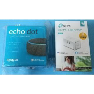 【新品・未開封】『echo dot 第3世代 スマートスピーカー』+『TP-Li(スピーカー)