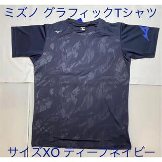 MIZUNO - ミズノ グラフィックTシャツ サイズXO ディープネイビー