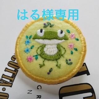 カエルのブローチ 黄・ピンク(コサージュ/ブローチ)