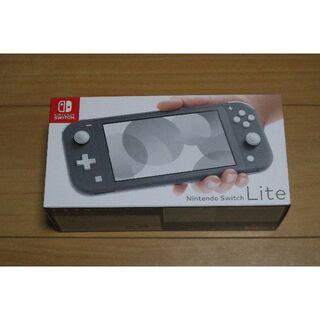 Nintendo Switch - 新品未開封2021年6月購入 Nintendo Switch Liteグレー