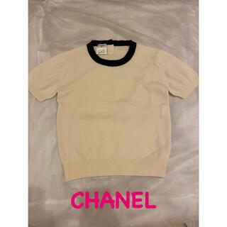 シャネル(CHANEL)のCHANEL ニット トップス 半袖 可愛い♪(ニット/セーター)