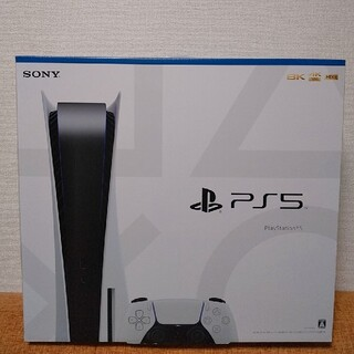 SONY - 新品未開封SONY PlayStation5