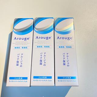 Arouge - アルージェ モイストトリートメント ジェル乳液 50ml  ✖️三点