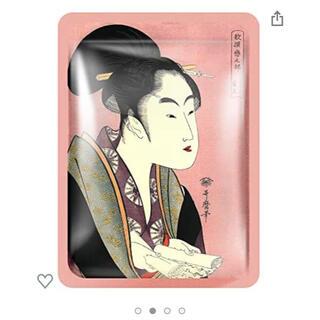 浮世絵シリーズ歌麿ライン 馬油+抹茶 エッセンスマスク10枚セット(パック/フェイスマスク)
