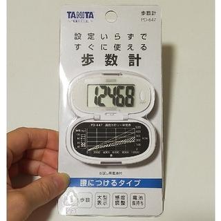 タニタ(TANITA)のタニタ 万歩計 歩数計 TANITA(ウォーキング)
