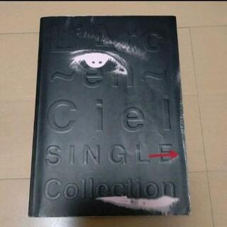 L'Arc~en~Ciel Single collection(ポピュラー)