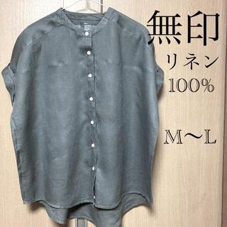 ムジルシリョウヒン(MUJI (無印良品))の無印良品 半袖リネンシャツ(シャツ/ブラウス(半袖/袖なし))