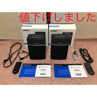 BOSE - BOSE SOUNDTOUCH 10 2個セット
