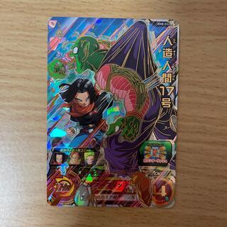 ドラゴンボール - スーパードラゴンボールヒーローズ 人造人間17号
