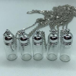 New ハーバリウムネックレス  チャーム 瓶 5個セット