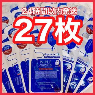 メディヒール27枚mediheal NMFアクアリング韓国コスメフェイスパック(パック/フェイスマスク)