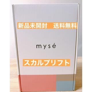 ヤーマン YAMAN ミーゼ スカルプリフト MS-80W 新品未開封