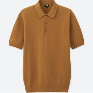 UNIQLO - 新品未使用 ユニクロ ウォッシャブルニットポロシャツ キャメル S