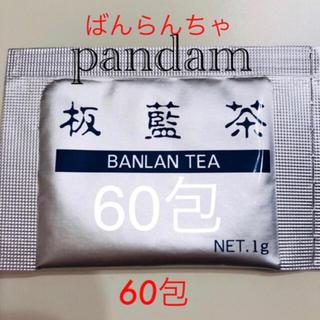 板藍茶(ばんらんちゃ)30包