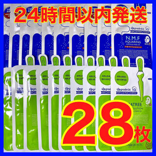 メディヒール28枚medihealティーツリーNMF韓国コスメフェイスパック(パック/フェイスマスク)