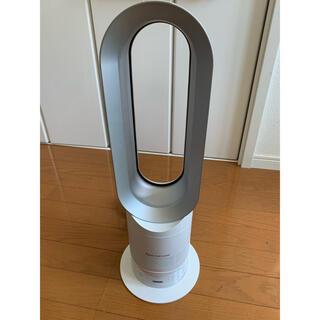 ダイソン(Dyson)のダイソン hot&cool 扇風機(扇風機)