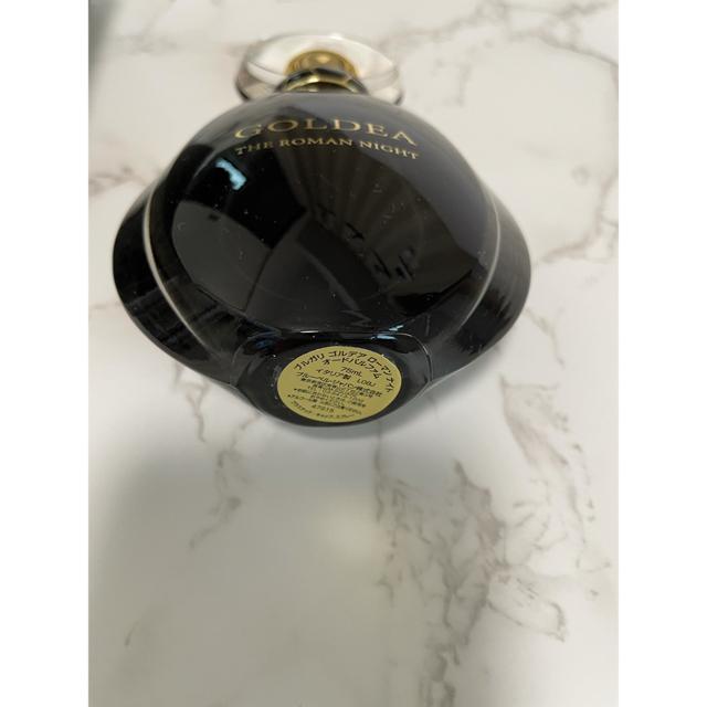 BVLGARI(ブルガリ)のBVLGARI 香水 75ml 3点セット THEROMANNIGHT 75ml コスメ/美容の香水(ユニセックス)の商品写真
