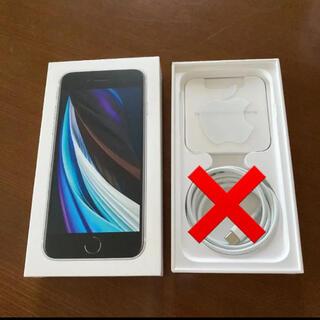 アップル(Apple)のiPhoneSE2 箱(その他)