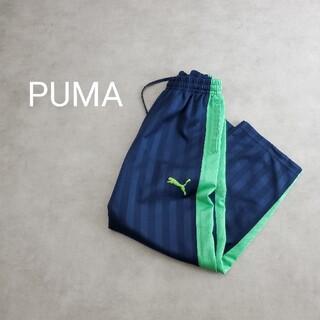 プーマ(PUMA)のPUMA プーマ 古着 サイドラインジャージ グリーン ワイドパンツ(カジュアルパンツ)
