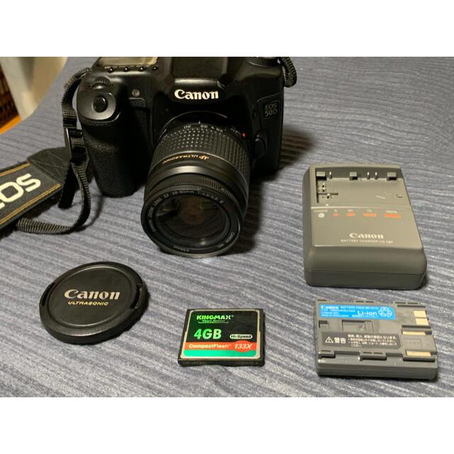 Canon(キヤノン)の少し値下げ Canon EOS50D ジャンク品 おまけ付き スマホ/家電/カメラのカメラ(デジタル一眼)の商品写真