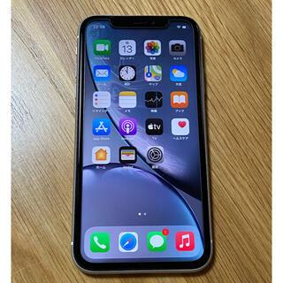 iPhone - iPhone XR 白色 美品 SIMフリー