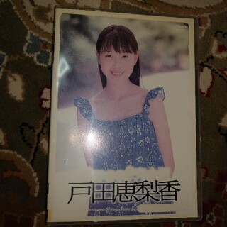 戸田恵梨香 Sweet 完全版 DVD(アイドル)