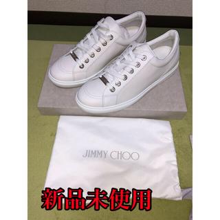 ジミーチュウ(JIMMY CHOO)の【新品未使用】ジミーチュウ メンズスニーカー白 27cm (スニーカー)