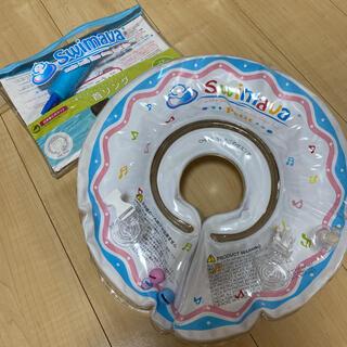 スイマーバ プチサイズ プチ 首リング(お風呂のおもちゃ)