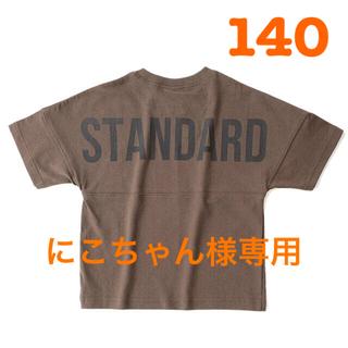 DEVILOCK - デビロック バックロゴプリントTシャツ 140