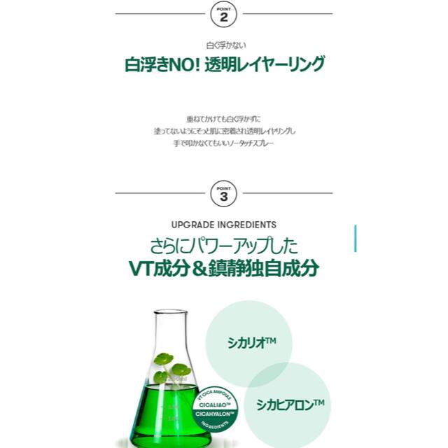 Dr. Jart+(ドクタージャルト)のCICAサンスプレー150ml×2 コスメ/美容のボディケア(日焼け止め/サンオイル)の商品写真
