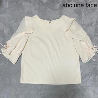 アーベーセーアンフェイス(abc une face)のabc une face フリルトップス ホワイト(カットソー(半袖/袖なし))