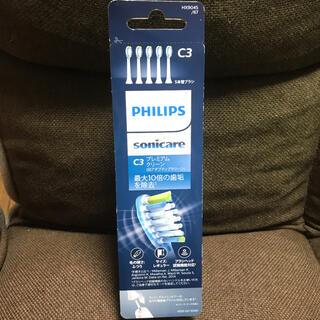 フィリップス(PHILIPS)の新品フィリップス HX9045/67 プレミアムクリーン ブラック 5本入 替え(電動歯ブラシ)