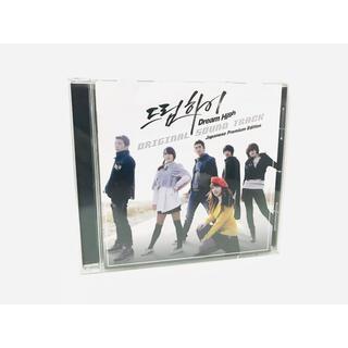 韓国ドラマ『ドリームハイ』OST/国内盤/プレミアムエディション/サントラCD