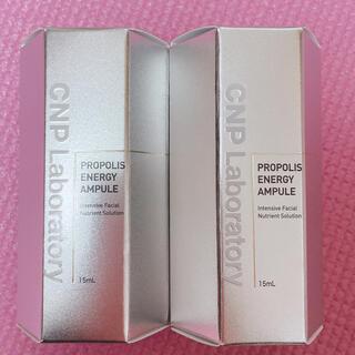 チャアンドパク(CNP)のCNP プロポリスエナジーアンプル 美容液 15ml 2つ セラム(美容液)
